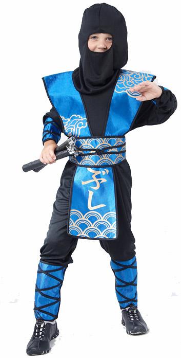 Photo du produit Déguisement ninja bleu et doré garçon